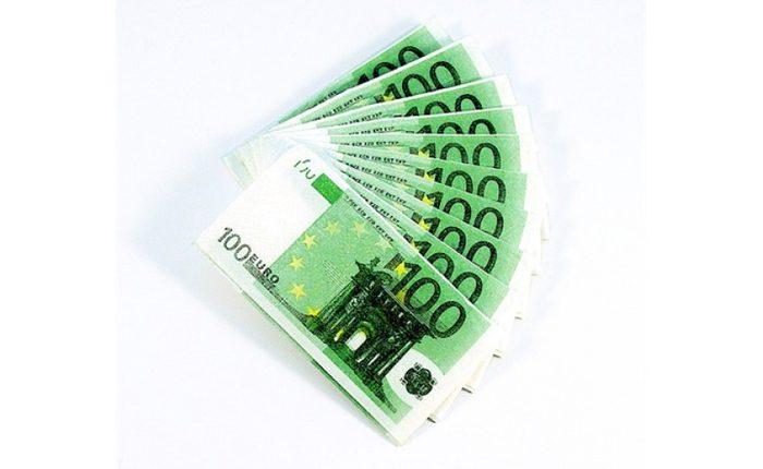 Praktiskā maģija kā tikt pie naudas, valsts kompensācijas apmērs