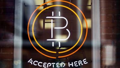 Latvijā rada Bitcoin maiņas aparātu