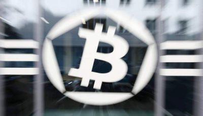 Bitcoins Latvijā nav oficiāla valūta