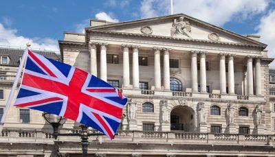 Bank of England is planning a virtual currency, Банк Англии планирует виртуальную валюту