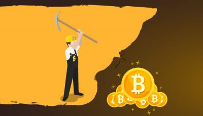 17 Millionth Bitcoin Mined