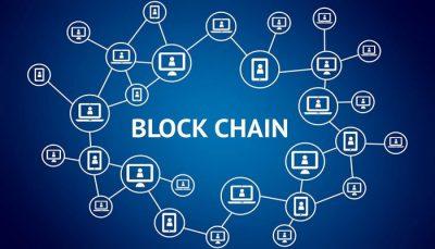 Как описать блокчейн