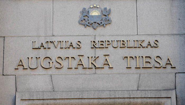 Augstākā tiesa samazina kompensāciju par avarijā zaudētu ģimeni