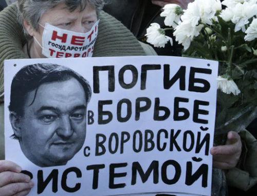 [ 355 ] – ECT nosoda Krieviju par Magņitska nāvi