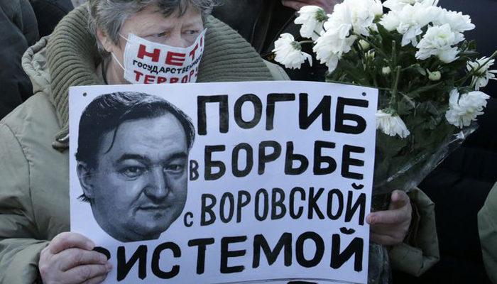ECT nosoda Krieviju par Magņitska nāvi